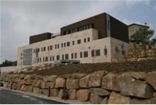 Inauguren el nou edifici del Centre Tecnològic Forestal de Catalunya
