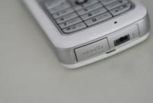 Mòbils avançats