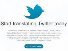 Centre de traduccions de Twitter