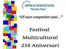 Festival multicultural 25è aniversari CPS Francesc Palau