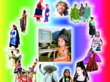 Part del tríptic de la jornada sobre educació i telecentres, a Perú