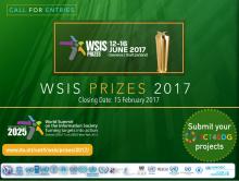 WSIS Prizes 2017