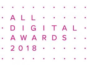 Logotip dels ALL DIGITAL Awards