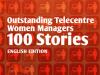 Portada del llibre sobre 100 dones excel·lents de telecentres